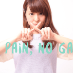 "Woman making an ""x"" with fingers and text ""No Pain, No Gain?"""